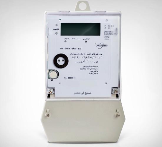 GT-DWM-DIS-0.5Digital kWh Three Phase Meter