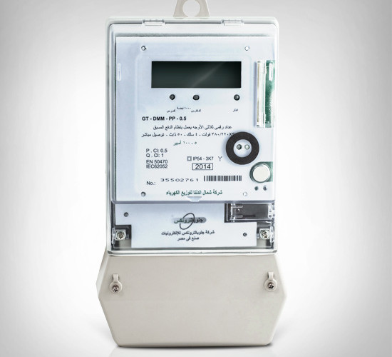 GT-DWM-PP-0.5Digital Three Phase kWh Prepaid Meter