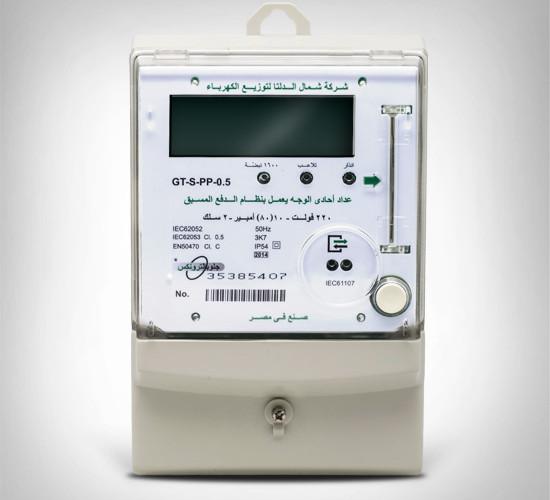 GT-S-PP-0.5Digital Single Phase Prepaid Meter